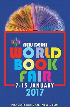 New Delhi World Book Fair 2017 (Jan 7 - Jan 15)