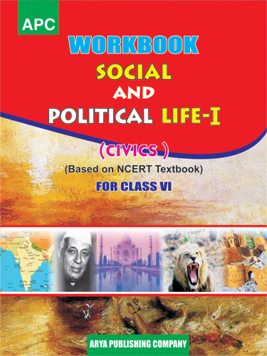 class socialization and politics Texas politics - texas political culture: 1 political socialization more formally defined is the process by which at the other end of the social class.